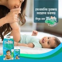 Boshundhara baby diaper, diapant